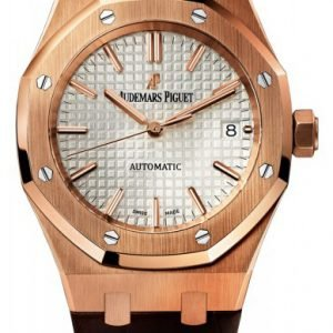 Audemars Piguet Royal Oak 15450or.Oo.D088cr.01 Kello