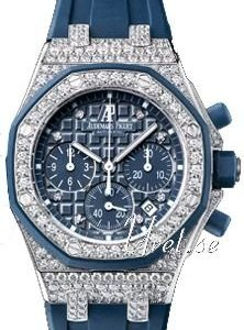 Audemars Piguet Royal Oak Offshore 26092ck.Zz.D021ca.01 Kello