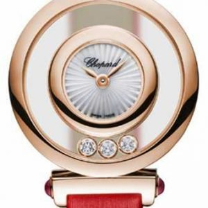 Chopard Happy Diamonds Icons 204780-5201 Kello