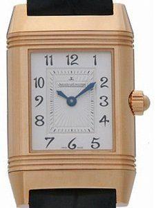 Jaeger Lecoultre Reverso Duetto Pink Gold 2662420 Kello