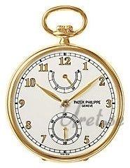 Patek Philippe Pocket Watch 972/1j/010 Kello Hopea